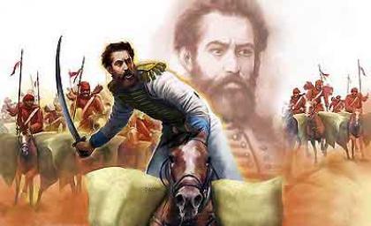 Contenido: Himno al General Martín Miguel de Güemes